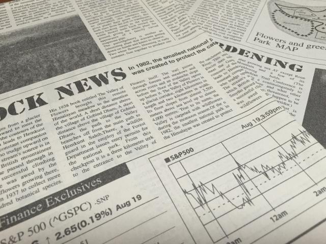 新聞 報道 使い分け