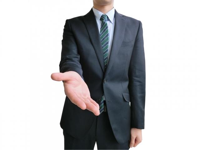 大目に見る 意味 例文 類義語 英語 敬語 ビジネス