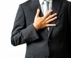 胸を打たれる 慣用句 意味 例文 使い方 類語 英語